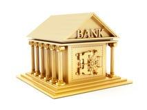 Costruzione di banca dorata fotografie stock libere da diritti