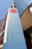 Costruzione di CBC Fotografia Stock