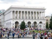 Costruzione di conservazione sul quadrato di indipendenza a Kiev, Ucraina immagine stock