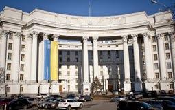 Costruzione di ministero degli affari esteri Fotografie Stock Libere da Diritti