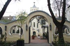 Costruzione di modernismo in Subotica Immagini Stock Libere da Diritti