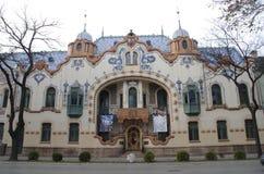 Costruzione di modernismo in Subotica Fotografia Stock Libera da Diritti