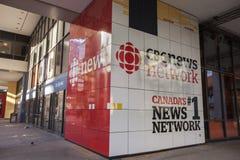 Costruzione di notizie del CBC a Toronto Fotografia Stock Libera da Diritti