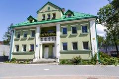 Costruzione di precedenti bagni municipali, Zakopane Immagini Stock Libere da Diritti