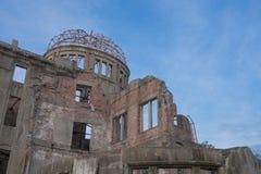 Costruzione di storia di Hiroshima Immagine Stock Libera da Diritti