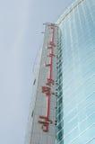 costruzione di vetro alta con la tipografia araba, Dubai, uae della Dubai Immagine Stock Libera da Diritti