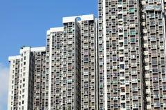 Costruzione domestica di Hong Kong Immagine Stock Libera da Diritti
