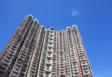 Costruzione domestica di Hong Kong Immagini Stock