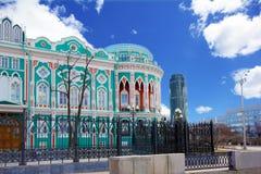 Costruzione e grattacielo antichi a Ekaterinburg Fotografie Stock Libere da Diritti