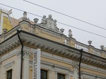 Costruzione a Kiev fotografie stock