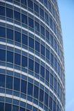 costruzione moderna Fotografia Stock