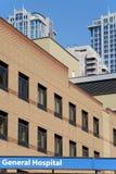 Costruzione moderna dell'ospedale Fotografie Stock