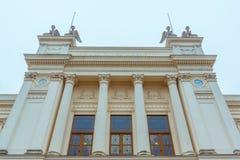 Costruzione principale dell'università di Lund Fotografie Stock