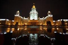 Costruzione principale dell'università di Stato di Lomonosov Mosca Fotografia Stock Libera da Diritti