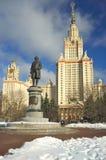Costruzione principale dell'università di Stato di Lomonosov Mosca MGU Mosca, Russia Fotografia Stock Libera da Diritti