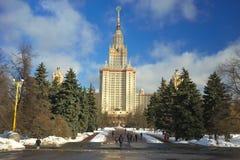 Costruzione principale dell'università di Stato di Lomonosov Mosca MGU Mosca, Russia Fotografia Stock
