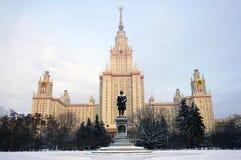 Costruzione principale dell'università di Stato di Mosca Immagine Stock Libera da Diritti