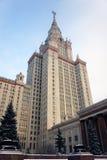 Costruzione principale dell'università di Stato di Mosca fotografia stock