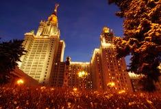 Costruzione principale dell'università di Stato di Mosca Fotografia Stock Libera da Diritti