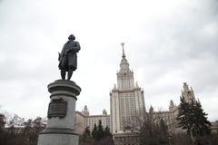 Costruzione principale dell'università di Stato di Mosca Immagine Stock