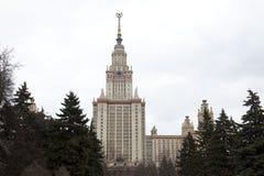 Costruzione principale dell'università di Stato di Mosca Immagini Stock Libere da Diritti