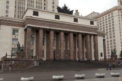 Costruzione principale dell'università di Stato di Mosca Immagini Stock
