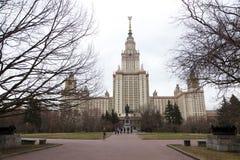 Costruzione principale dell'università di Stato di Mosca Fotografie Stock