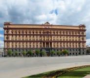 Costruzione principale di FSB Fotografie Stock