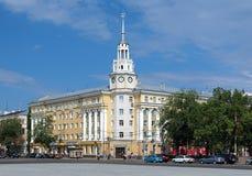 Costruzione storica nel centro di Voronezh Immagini Stock Libere da Diritti