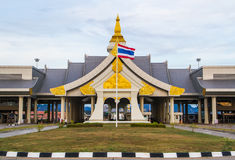 Costruzione tailandese di governo Fotografie Stock Libere da Diritti
