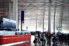 Costruzione terminale dell'aeroporto Fotografia Stock Libera da Diritti