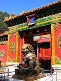 Costruzione tradizionale cinese - il museo del palazzo Immagine Stock Libera da Diritti