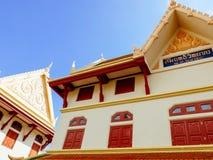 Costruzione a Wat Ratchabopit Fotografia Stock Libera da Diritti