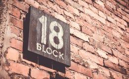 Costruzioni amministrative III Immagine Stock