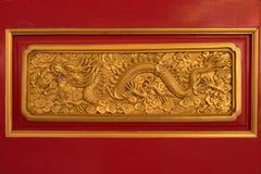 Costruzioni della pittura e mobilia Cina Fotografia Stock Libera da Diritti