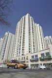 Costruzioni di appartamento di lusso, Pechino, Cina Fotografia Stock Libera da Diritti