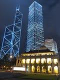 Costruzioni di memoria di Hong Kong alla notte Fotografia Stock Libera da Diritti