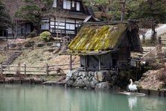 Costruzioni giapponesi tradizionali Immagine Stock Libera da Diritti