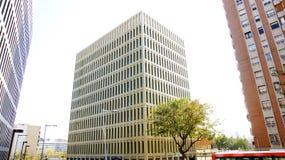 Costruzioni moderne nella città di giustizia Immagine Stock