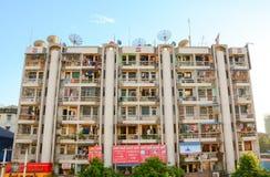 Costruzioni moderne a Rangoon del centro Fotografie Stock Libere da Diritti