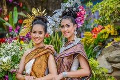 Costume tradizionale di nordest tailandese del ` dei ballerini di Phutai Immagini Stock Libere da Diritti