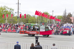Costumed presentation in honor of annual Victory Day Royalty Free Stock Images