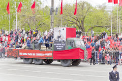 Costumed presentation in honor of annual Victory Day Stock Images