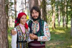 Costumi bulgari variopinti Immagine Stock Libera da Diritti