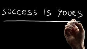 A cotação que afirma esse sucesso é a vossa Imagens de Stock