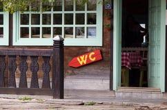Cottage entrance Stock Photos