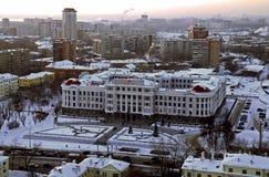 Coucher du soleil à Iekaterinbourg Photo stock