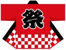 Couches de Happi pour le festival japonais illustration libre de droits