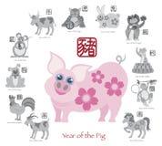 Couleur chinoise de porc de nouvelle année avec l'illustration de vecteur de douze zodiaques Photographie stock libre de droits
