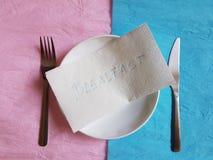 Couleur en pastel minimale de concept de construction de temps de petit déjeuner Images libres de droits